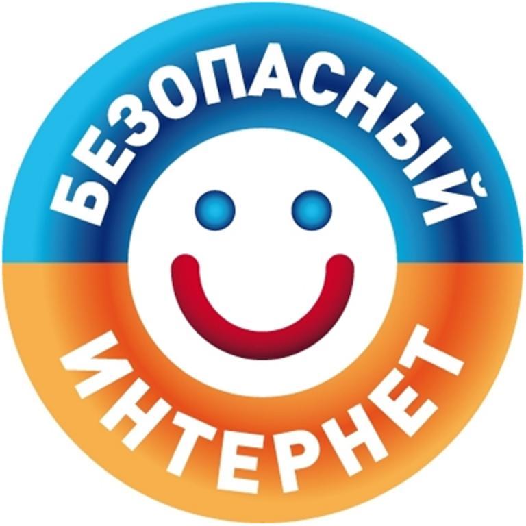 http://school1.taseevo.ru/novosti/nov2.jpg